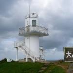 ⑤大バエ灯台