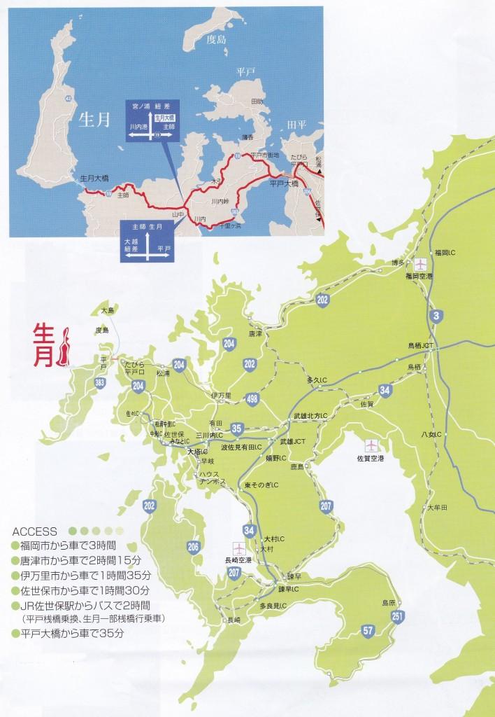 map_ikitsuki